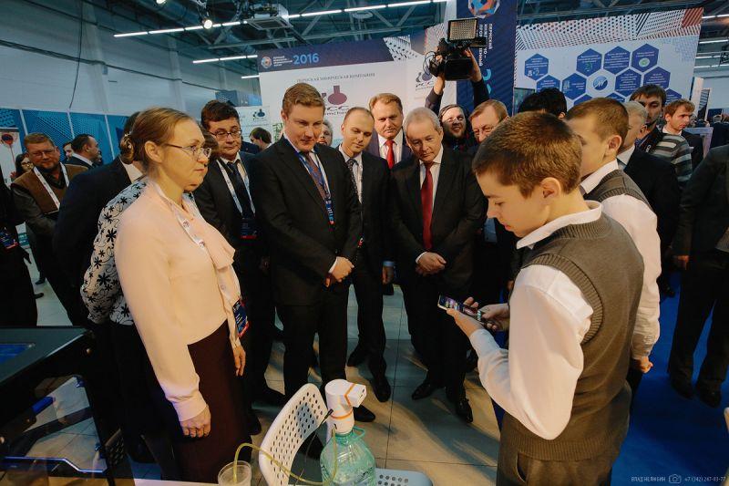 ВПерми стартует инженерно-промышленный форум