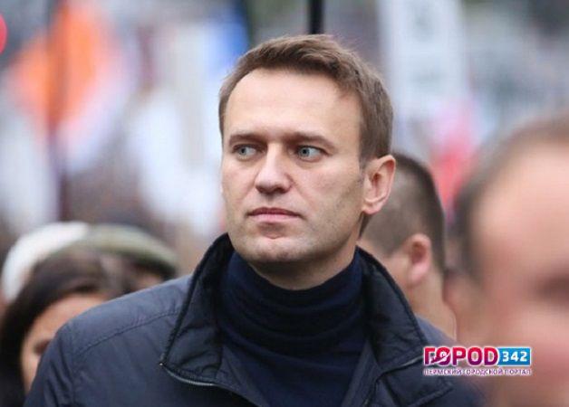 ВПермь приедет политик Алексей Навальный