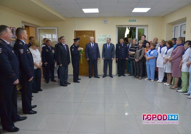 Центры восстановительной медицины и реабилитации мвд россии 2014 центр кардиологической реабилитации черная речка отзывы