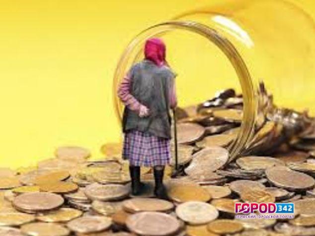 Минфин предложил ввести автоподписку наиндивидуальный пенсионный капитал