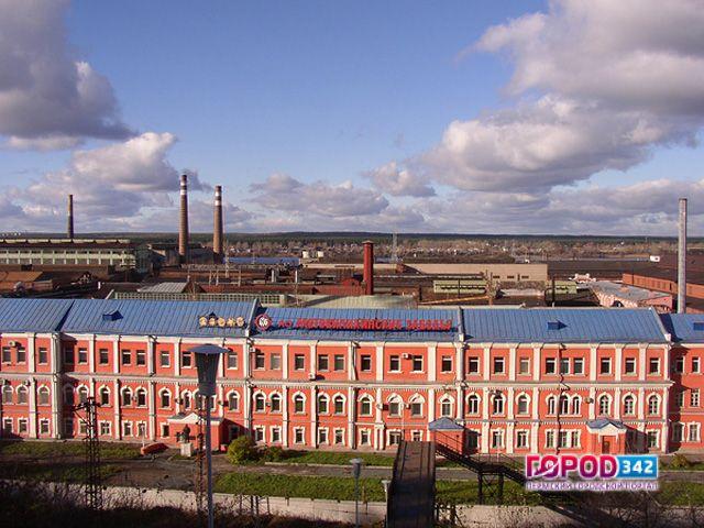 Суд ввел процедуру наблюдения вотношении ПАО «Мотовилихинские заводы»