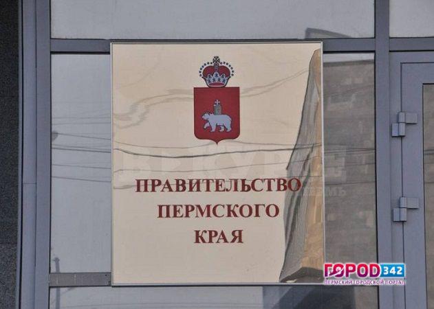 1-ый зампред руководства Прикамья и руководитель краевого Министерства здравоохранения ушли вотставку