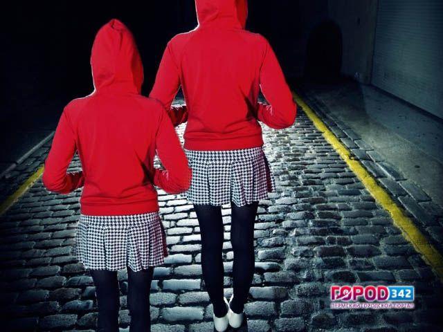 ВПерми отыскали пропавших девочек-подростков изНабережных Челнов