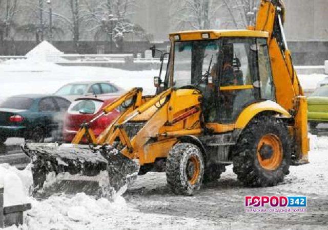 Мэр Перми отправил глав районов науборку снега вместо совещания