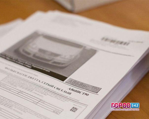 КСутвердил продление срока льготного периода оплаты штрафов ГИБДД