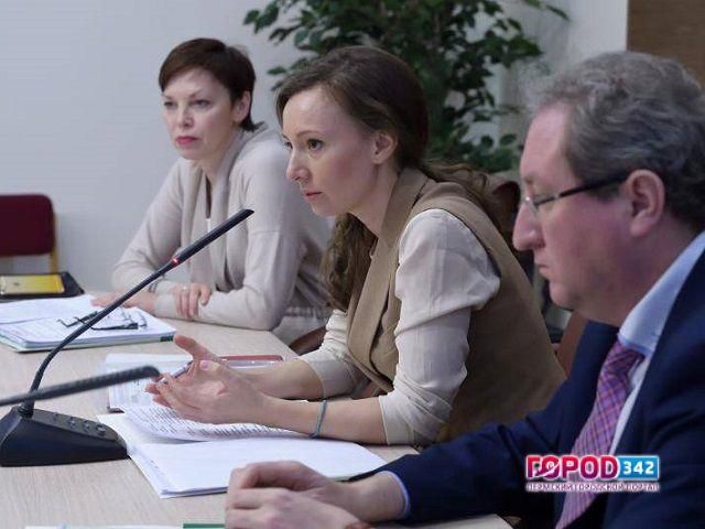 ВПермском доме малютки после проверки детского омбудсменаРФ уволят директора