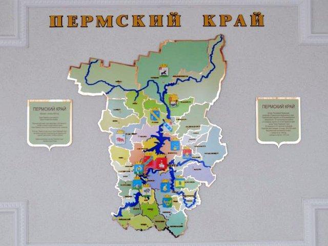 ВПрикамье появилось еще два городских округа— Горнозаводский иОханский