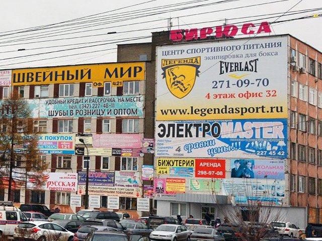 Амфетамин онлайн Тобольск Спиды Недорого Кострома