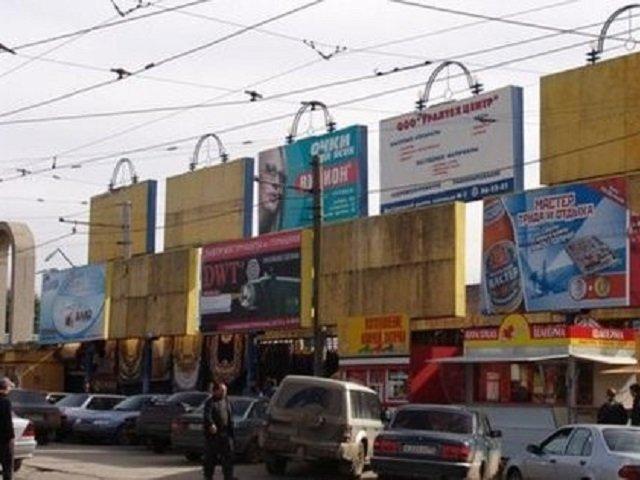 Заказ растяжки рекламы пермь яндекс директ отзывы коммандер
