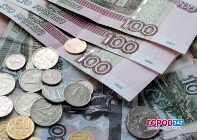 Льготы пенсионерам мвд по выслуге лет в 2016 году украина