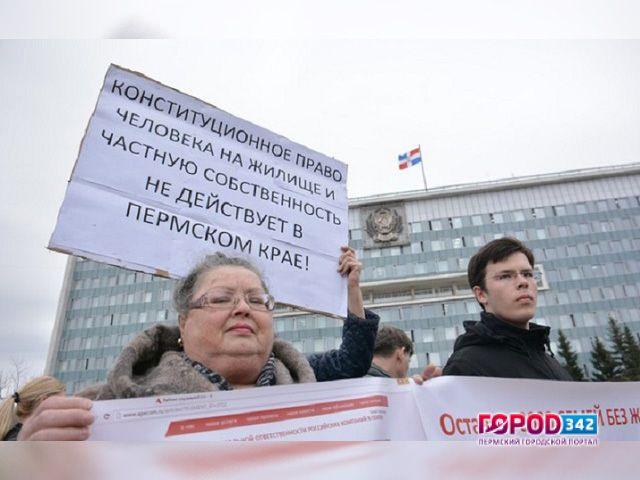 В Перми жители микрорайона Запруд вышли на митинг против сноса домов и собирались перекрыть трассу