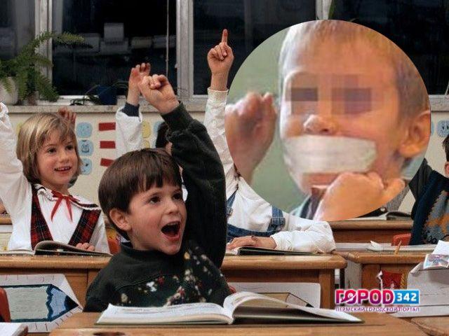Учительницу, которая заклеила ученику рот скотчем, оштрафовали на30 тыс.