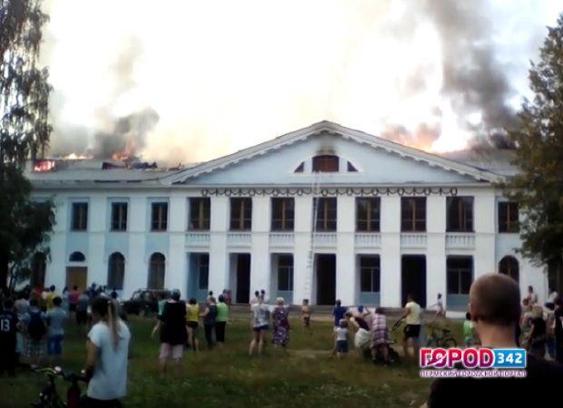 Красновишерск. Натушение пожара вДоме культуры ушло неменее 4 часов