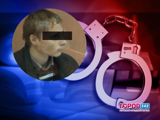 Жителя Березников, который изнасиловал иубил 9-летнюю падчерицу, признали вменяемым