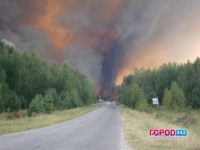 Дым отечества: ВКраснокамском районе введён режимЧС