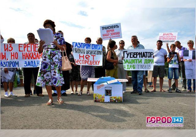 Пермяки выйдут намитинг в столицеРФ против сноса домов