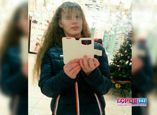 Пропавшая вПрикамье 15-летняя девушка найдена живой
