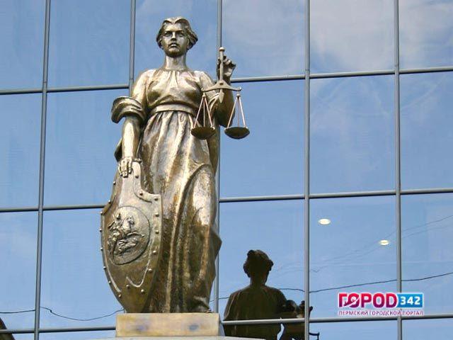 Верховный суд оставил всиле вердикт пермяку Лузгину зареабилитацию нацизма