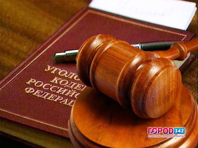 ВПерми осудили пенсионера, убившего 11 лет назад свою дочь