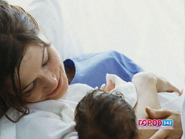 ВПрикамье женщинам будут платить зарождение первенца до23 лет