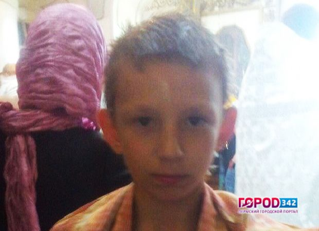 ВБерезниках пропал 12-летний ребенок