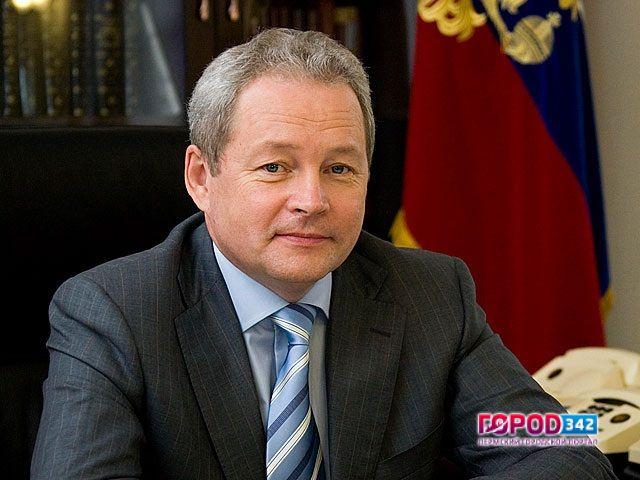 Партия роста несмогла снять свыборов пермского губернатора