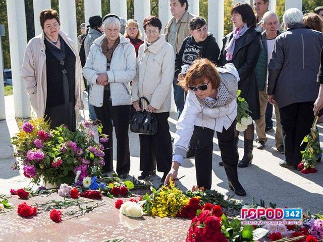Завтра вПерми почтят память погибших в итоге крушения «Боинга»