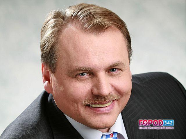 Врио руководителя Перми ипредседателя гордумы назначен Юрий Уткин