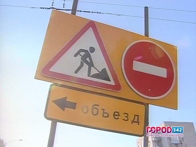 ВПерми завершили ремонт дороги наулице Карпинского