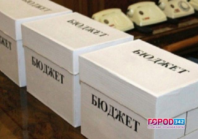 Руководство Пермского края планирует уменьшить недостаток бюджета к 2019г