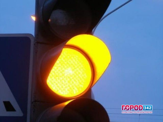 ВПерми надва дня отключат светофор нашоссе Космонавтов