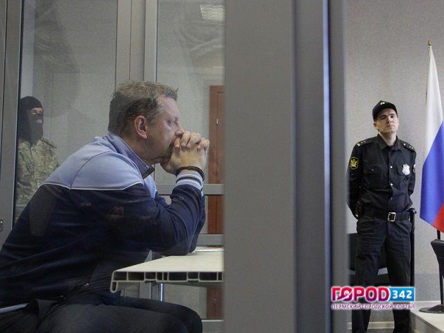 Министра спорта Пермского края оставили под домашним арестом