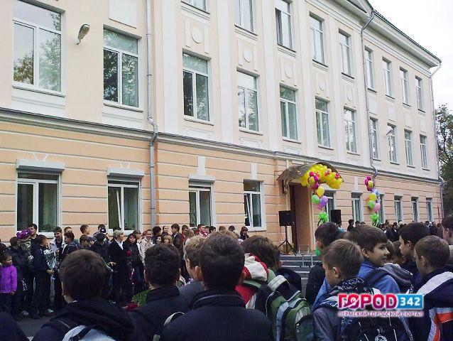 Восемь учреждений Пермского края вошли вчисло 500 наилучших школ страны