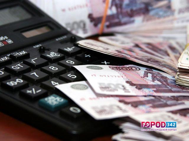 ВПерми напали накассира, разносившую пенсии