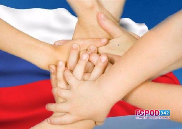 Якутия представлена наВсероссийском пленуме государственного единства