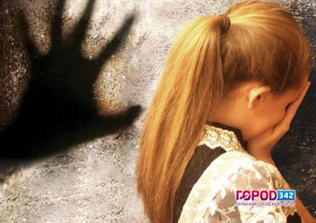 СКР: Педофил изЧусового нападал на девушек с2008 года