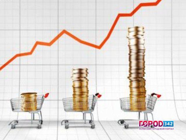Пермский край стал лидером поуровню инфляции наУрале