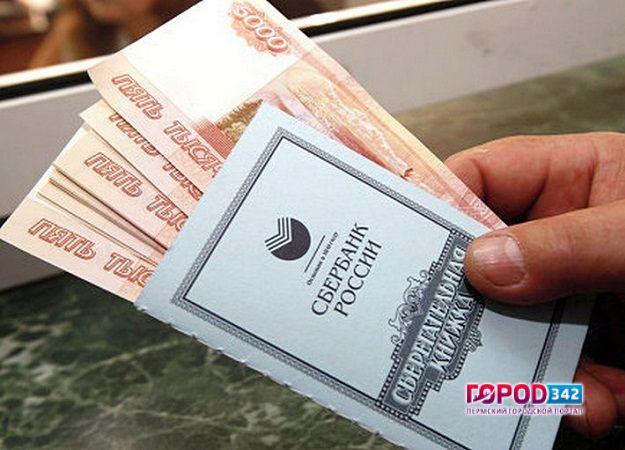 ВГосдуме считают нецелесообразным введение налога надоход сдепозитов