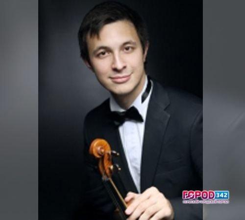 Наконкурсе скрипачей иквартетов в северной столице подчеркнули юного воронежского музыканта