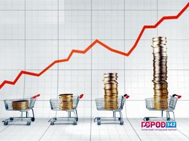 Пермьстат зафиксировал очередной рост цен напродукты