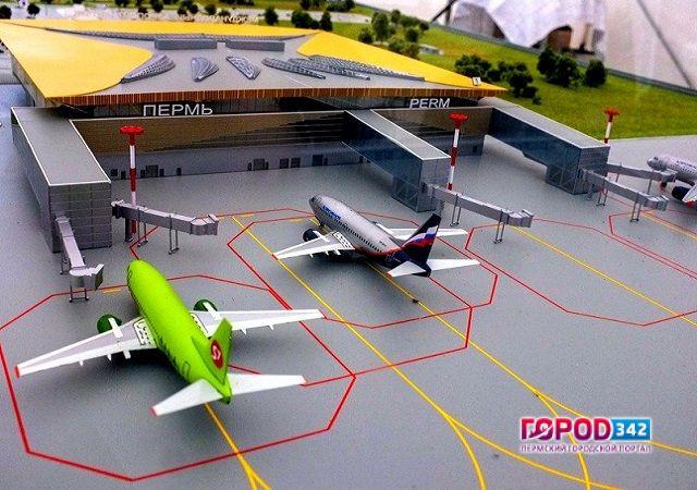Новый терминал пермского аэропорта могут сдать без перрона