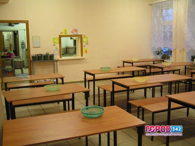 Очередной случай массового отравления детей произошел впермской школе