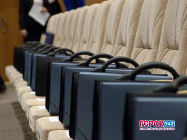 Заработная плата чиновников вПермском крае увеличилась на15%