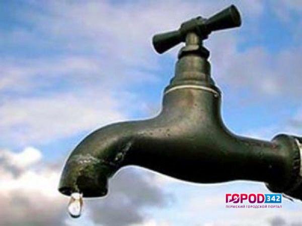 Свыше 1300 граждан Перми наВышке-2 из-за дорожной аварии остались без воды