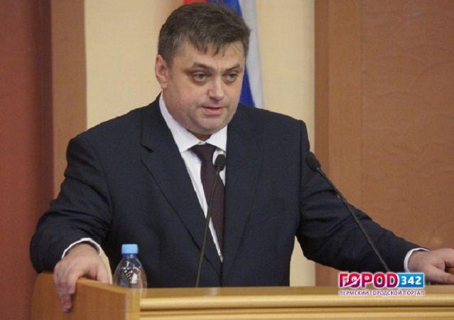 1-ый замглавы администрации Перми покинул свою должность