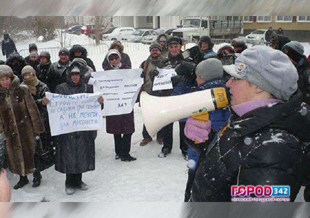 Граждане Перми митингуют против возведения мечети