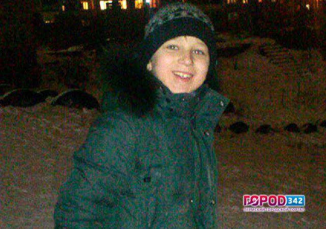 Пропавшего вБерезниках школьника отыскали живым