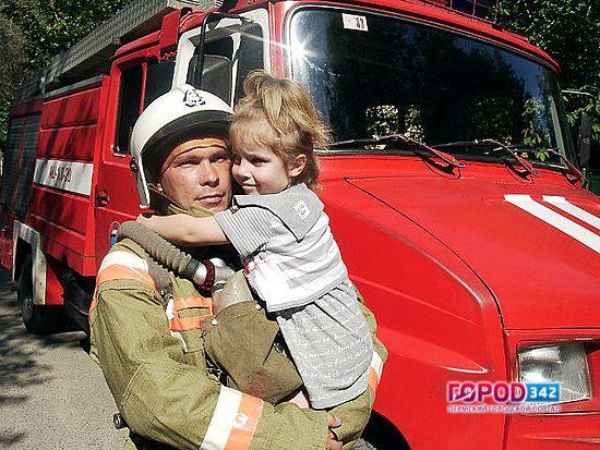 Спасатели и дети 73