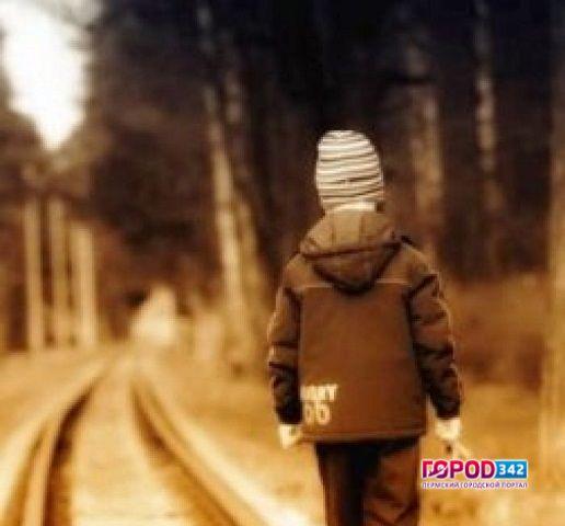 Неменее 100 детей убежали издома Пермском крае