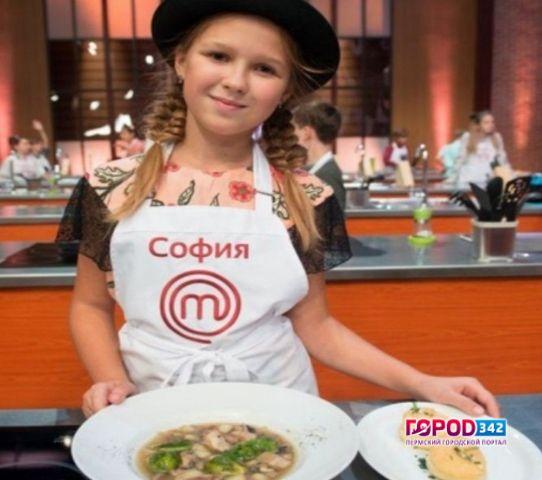 11-летняя пермячка стала лучшим юным поваром страны